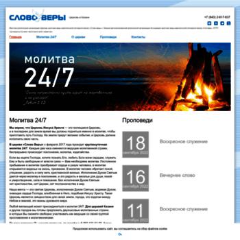 Slovovery.ru thumbnail