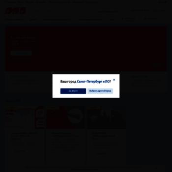 Sm.lsr.ru thumbnail