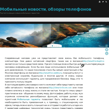 Smarti-moi.ru thumbnail