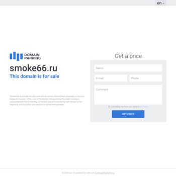 Smoke66.ru thumbnail