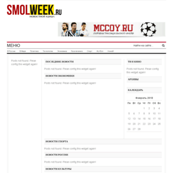 Smolweek.ru thumbnail