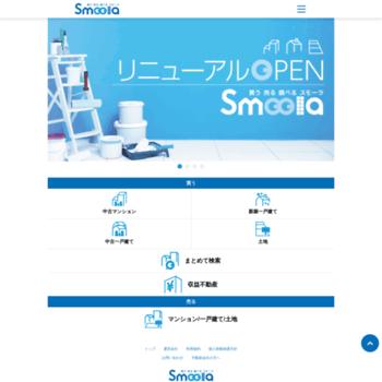 Smoola.jp thumbnail