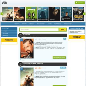 Kino Online Ru