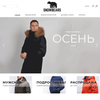 Snowbears.com.ua thumbnail