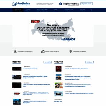Snowmobile.ru thumbnail