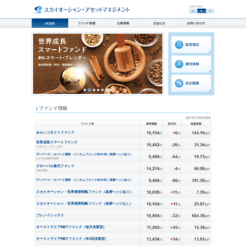 Soam.co.jp thumbnail