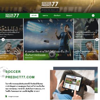 Betting tips football soccer bloggirl us