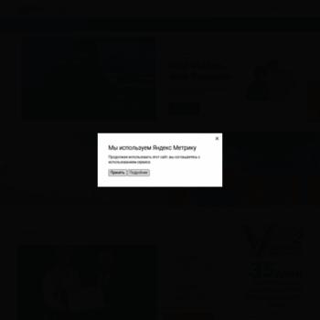 Sochiadm.ru thumbnail