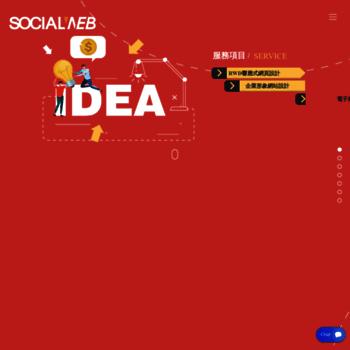 Socialweb.com.tw thumbnail