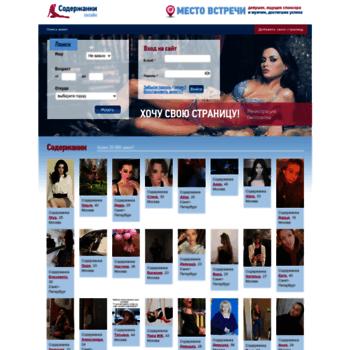 Soderganki-online.ru thumbnail