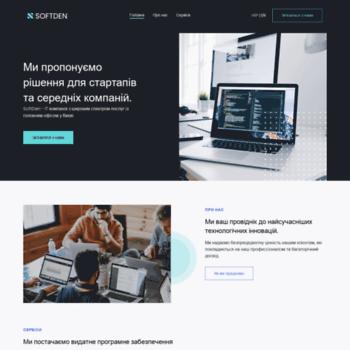 Веб сайт soft-den.com