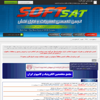 Soft-sat41.in thumbnail