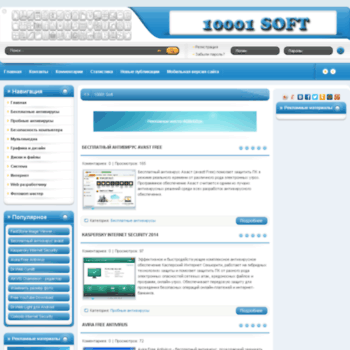 Soft1001.ru thumbnail