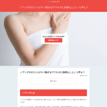 Softlayer-bluemix-summit.jp thumbnail