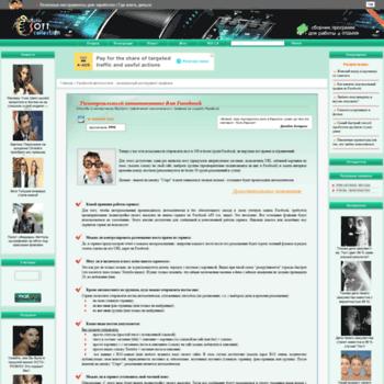 Веб сайт softloadweb.ru