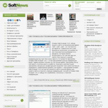 Softnews.su thumbnail