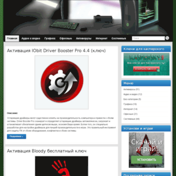 Software-open.ru thumbnail