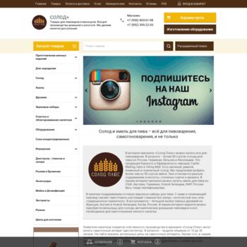 Solodplus.ru thumbnail
