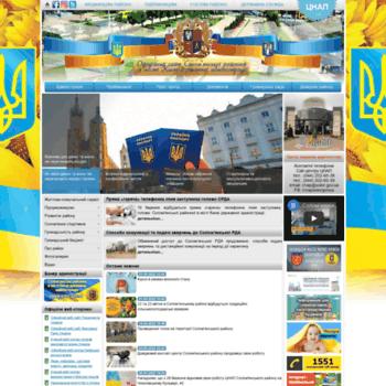 Solor.gov.ua thumbnail