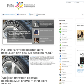 Sonniki.crimea.ua thumbnail