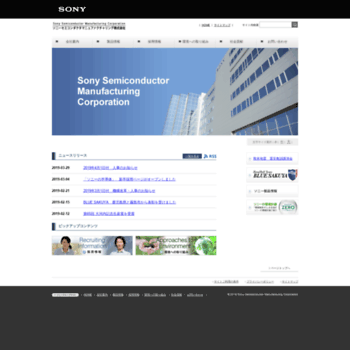 Sony-semiconductor.co.jp thumbnail