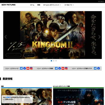 Sonypictures.jp thumbnail