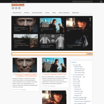 Soohar.ru thumbnail
