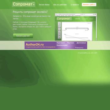 Sopromatplus.net thumbnail