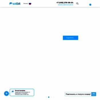 Sotbit.ru thumbnail