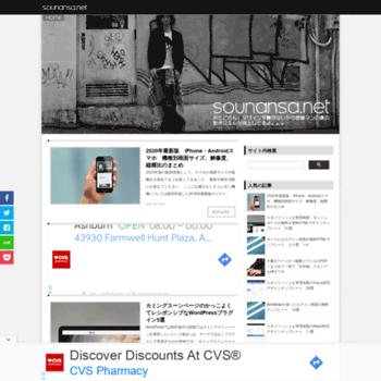 Sounansa.net thumbnail