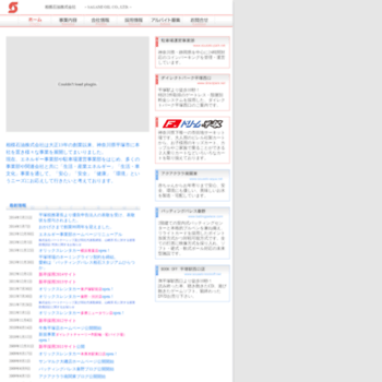 Sousekisan.ne.jp thumbnail