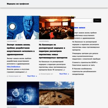 Souzrybolovov.ru thumbnail