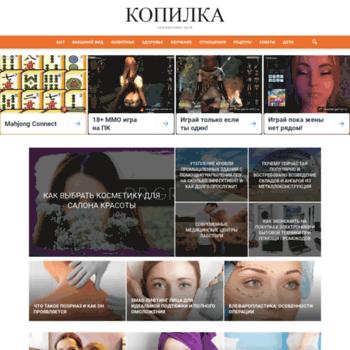 Sovet-ok.ru thumbnail