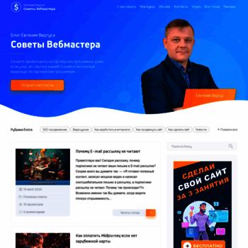 Sovetywebmastera.ru thumbnail