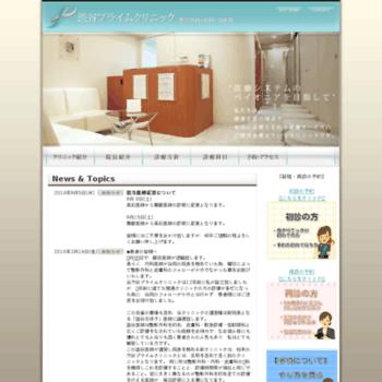Sp-cl.jp thumbnail