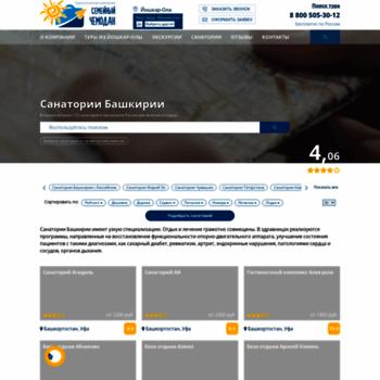 Sp-raduga.ru thumbnail