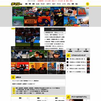 Sp.daily.co.jp thumbnail