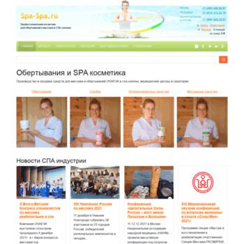 Spa-spa.ru thumbnail