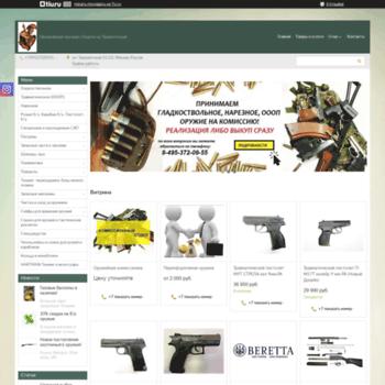 Веб сайт sparta-guns.ru