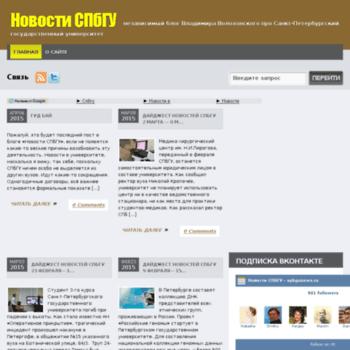 Spbgunews.ru thumbnail