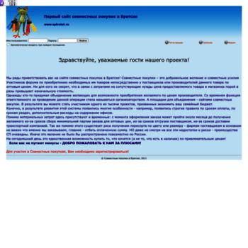 Spbratsk.ru thumbnail