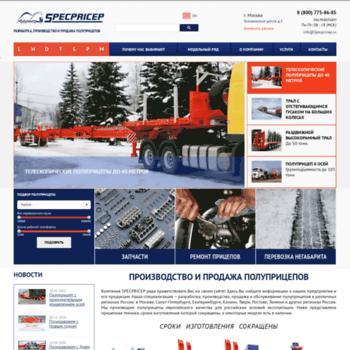 Specpricep.ru thumbnail