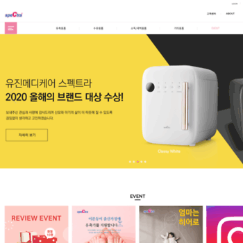 Spectrababy.co.kr thumbnail