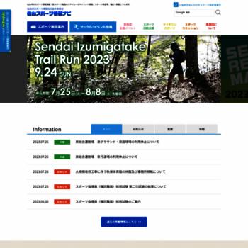 Spf-sendai.jp thumbnail
