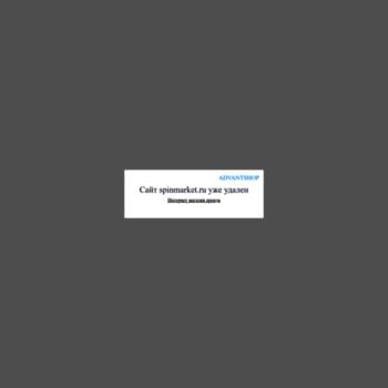 Spinmarket.ru thumbnail