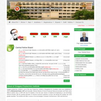 Spisg.gov.bd thumbnail