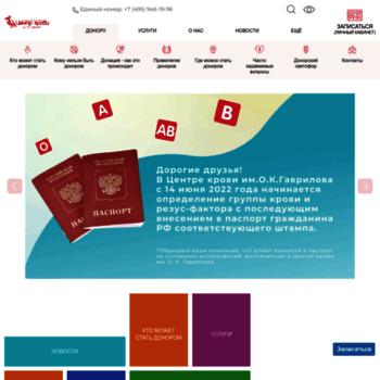 Spkdzm.ru thumbnail