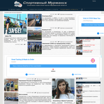 Sport-51.ru thumbnail