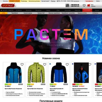 Sportkult.ru thumbnail
