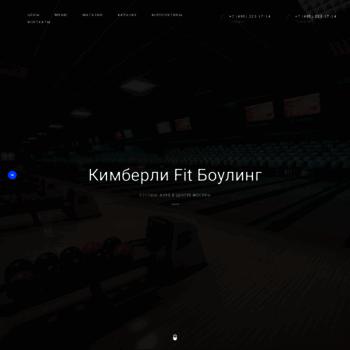 Sportline-bowling.ru thumbnail